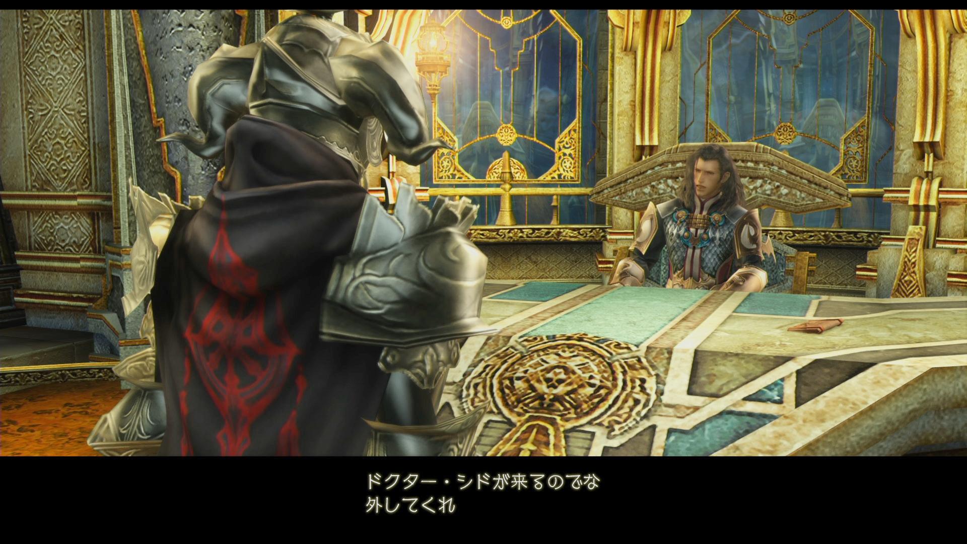 Aktuální vzhled Final Fantasy XII na screenshotech 144690
