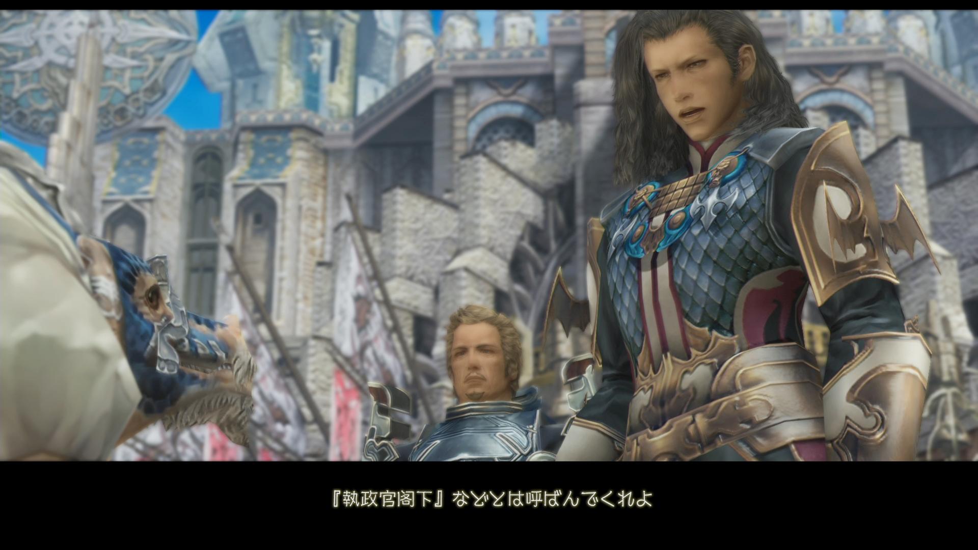 Aktuální vzhled Final Fantasy XII na screenshotech 144691