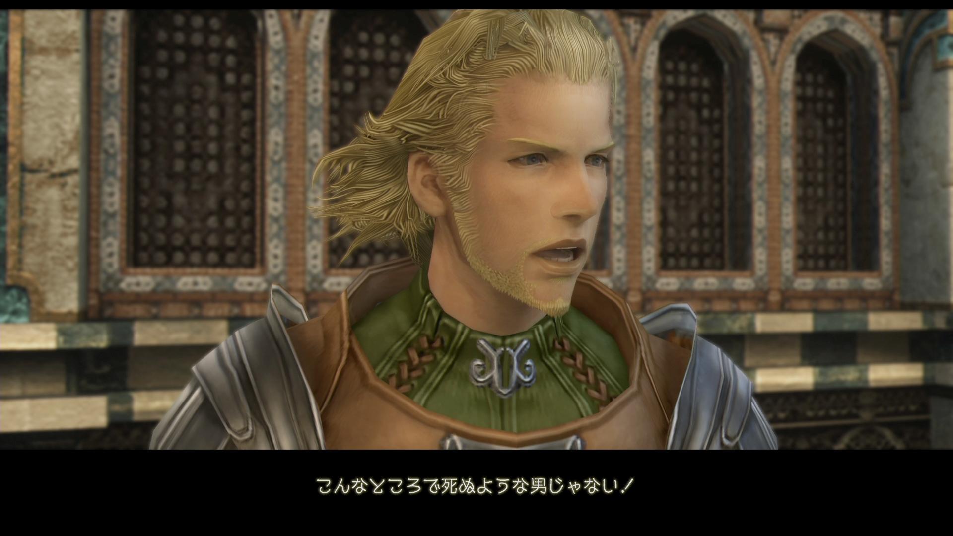 Aktuální vzhled Final Fantasy XII na screenshotech 144694