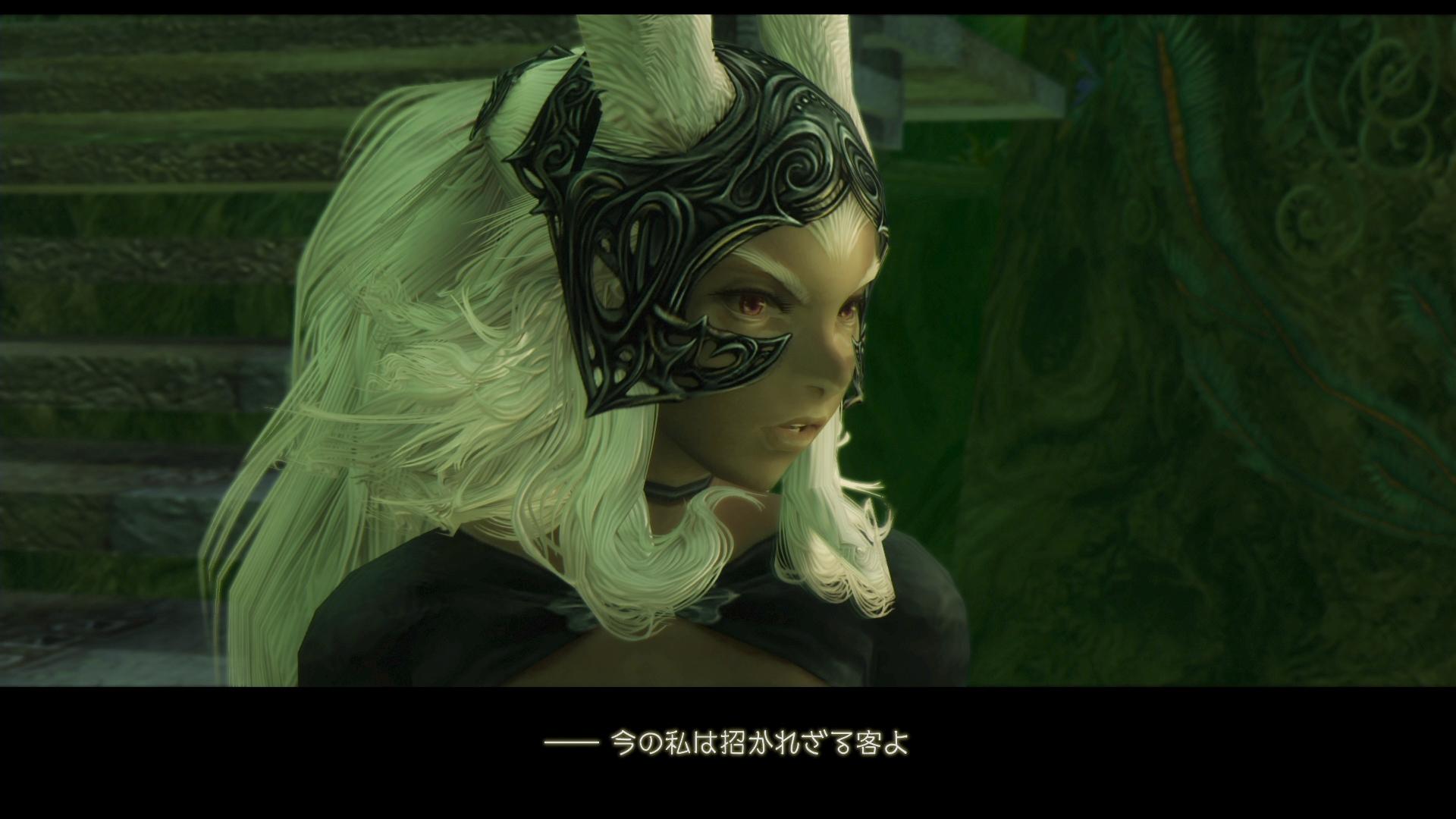 Aktuální vzhled Final Fantasy XII na screenshotech 144697