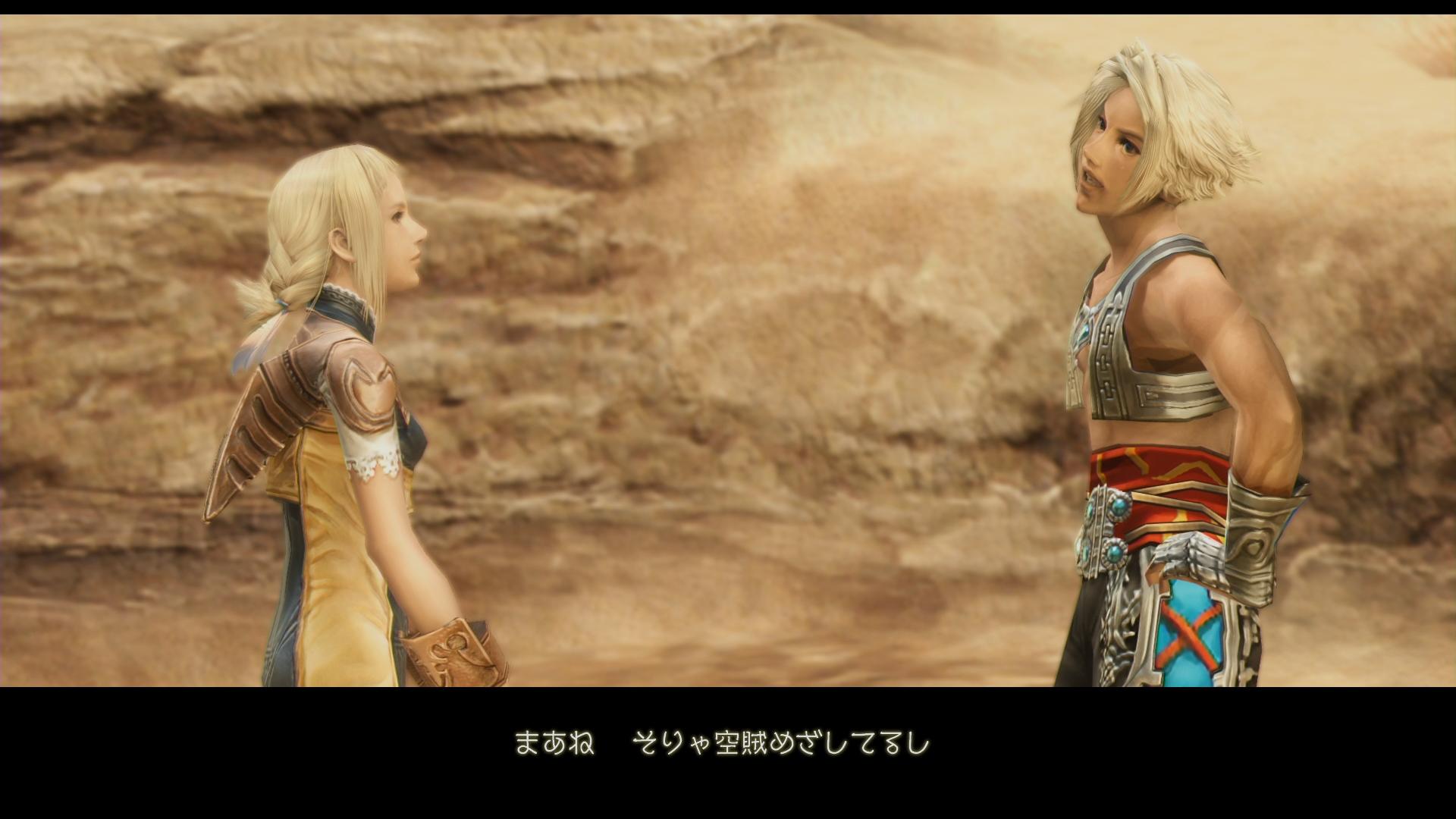 Aktuální vzhled Final Fantasy XII na screenshotech 144699