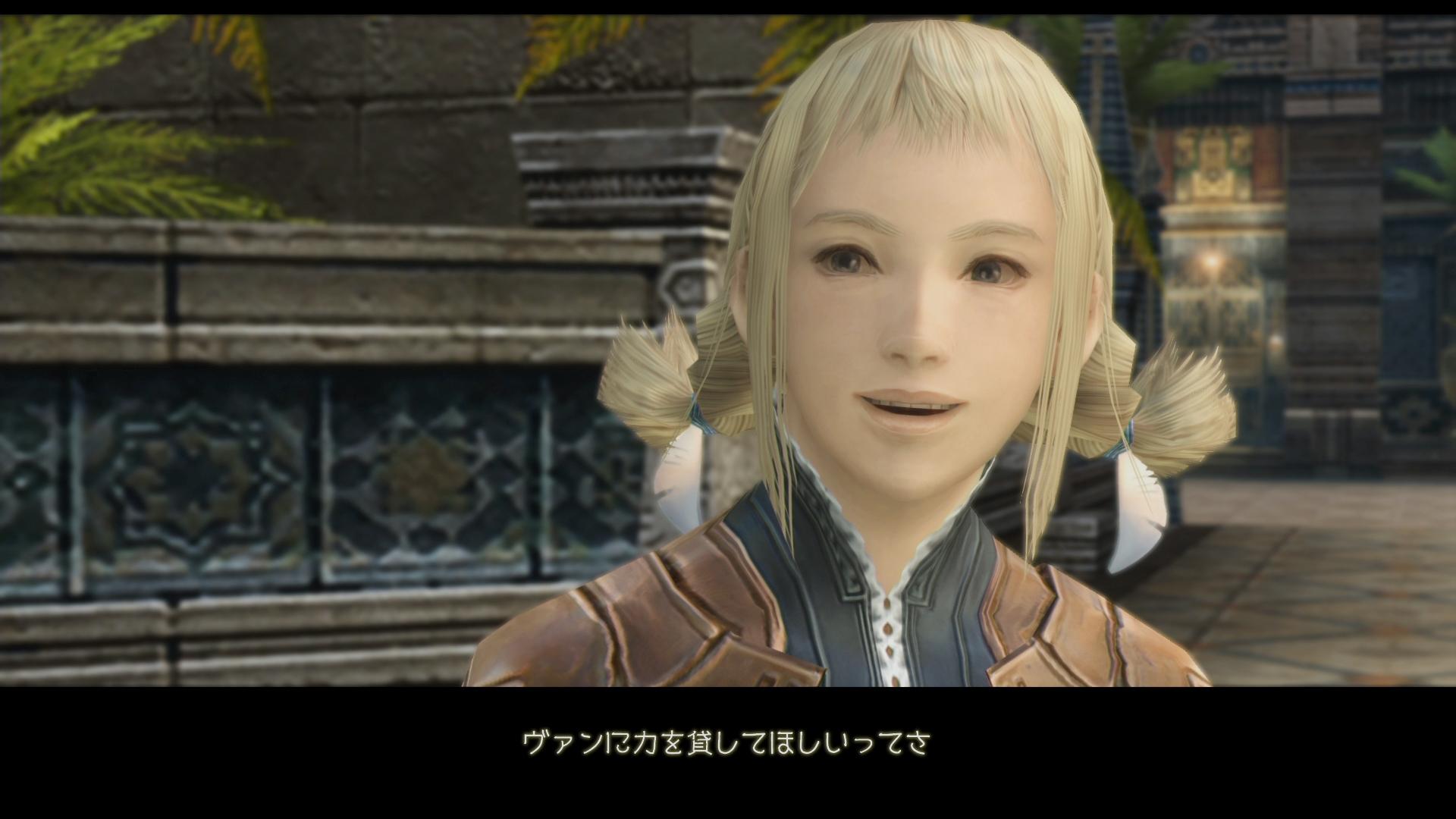 Aktuální vzhled Final Fantasy XII na screenshotech 144700