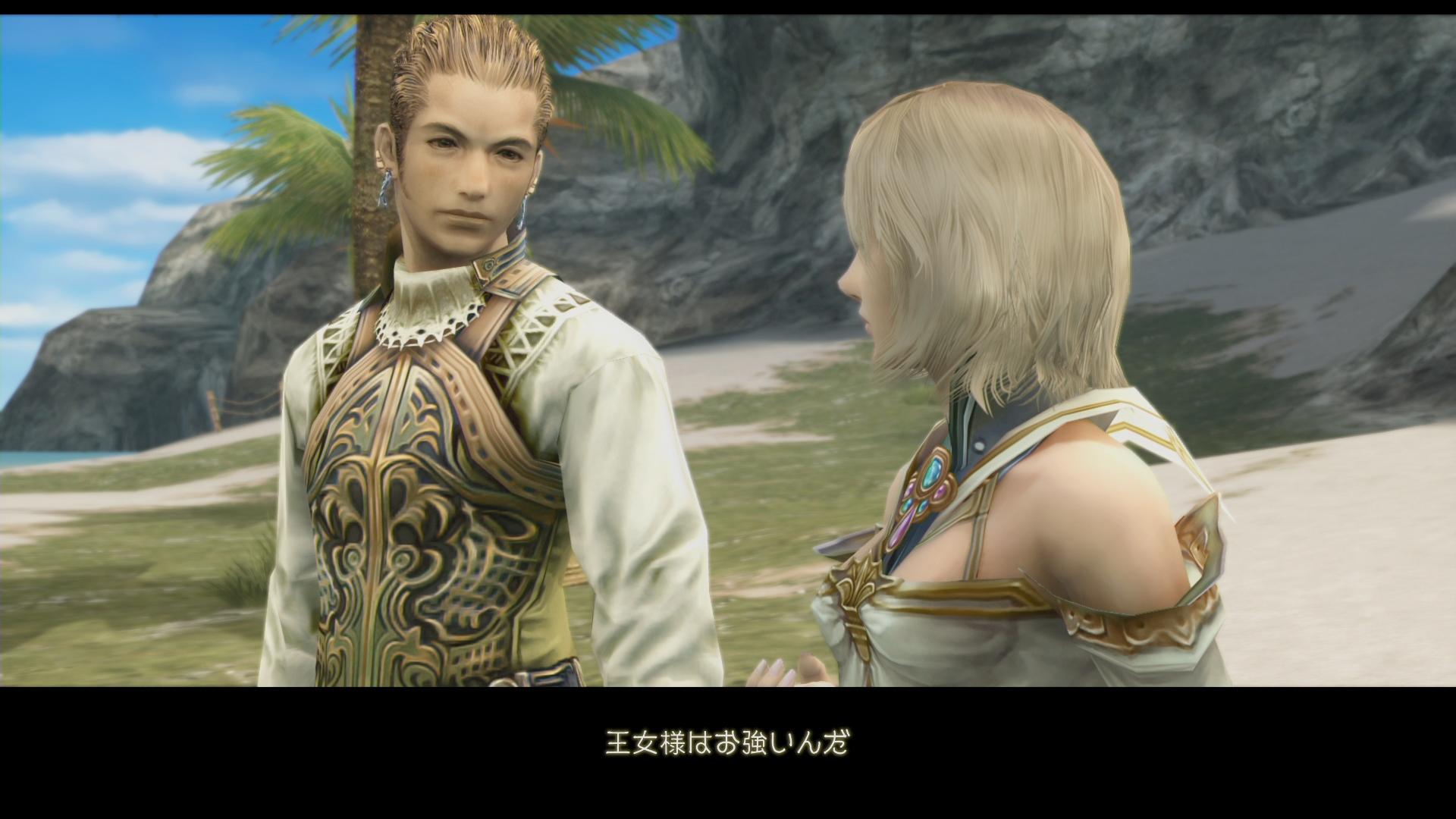 Aktuální vzhled Final Fantasy XII na screenshotech 144702
