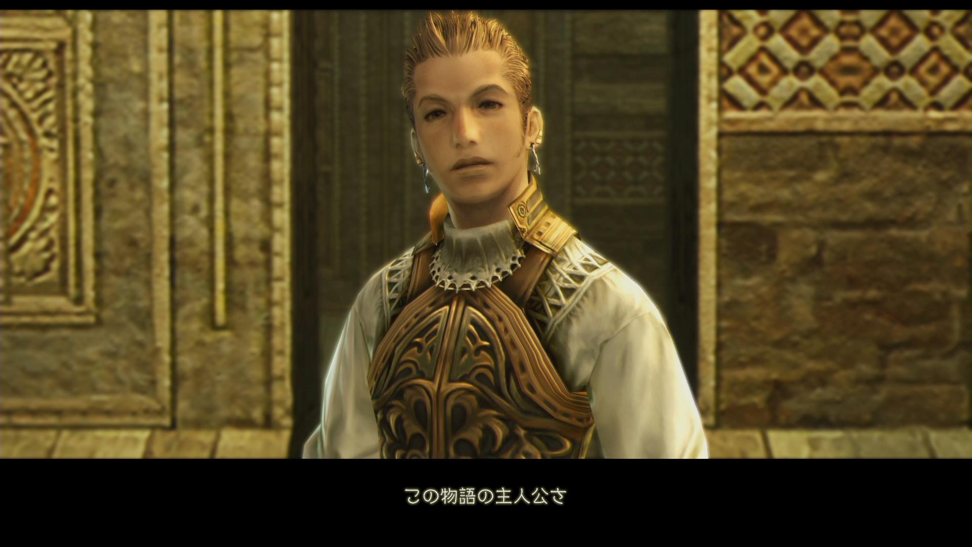 Aktuální vzhled Final Fantasy XII na screenshotech 144703