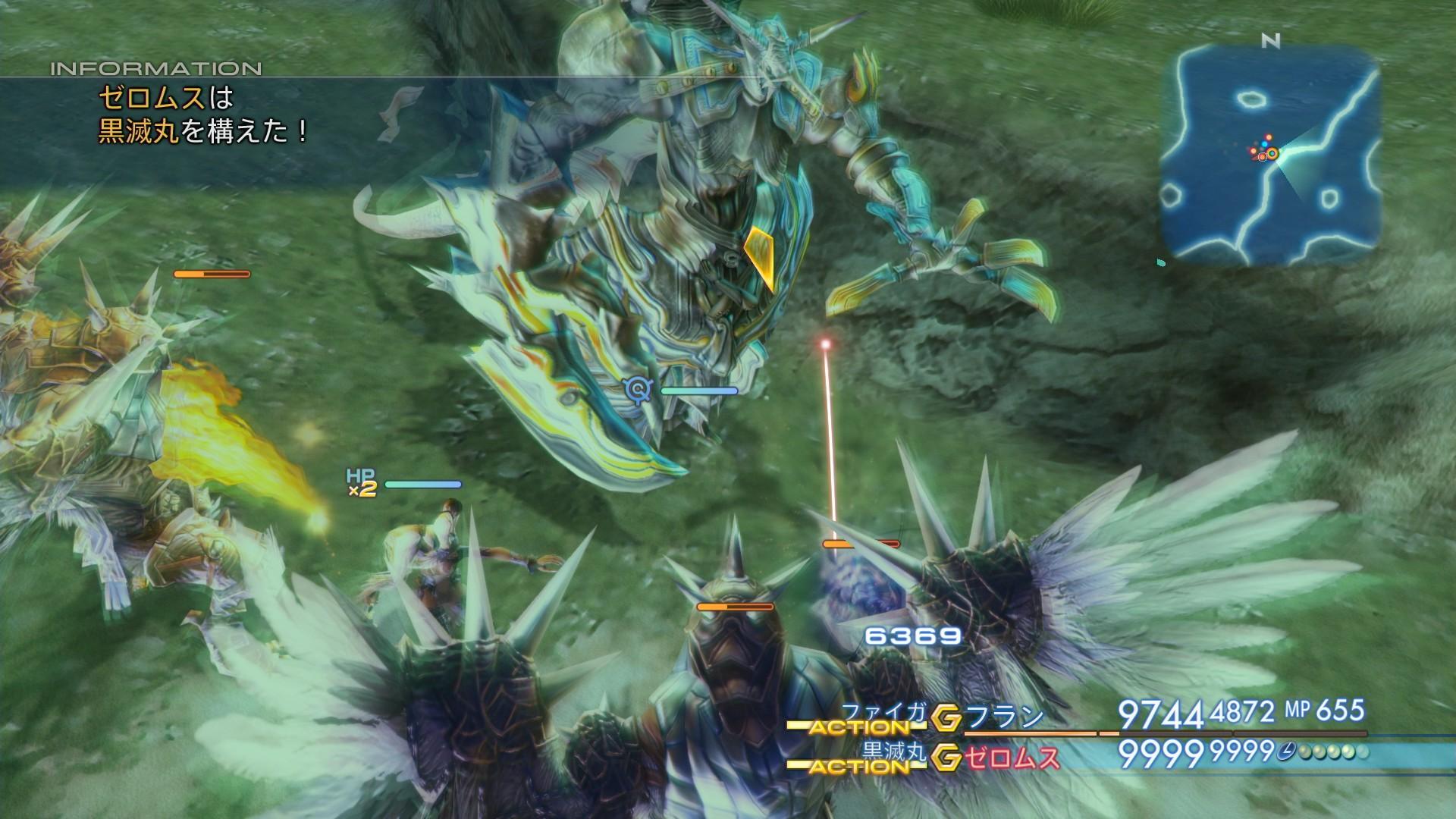 Lov, klany a nepřátelé z Final Fantasy XII: The Zodiac Age na screenshotech 146278