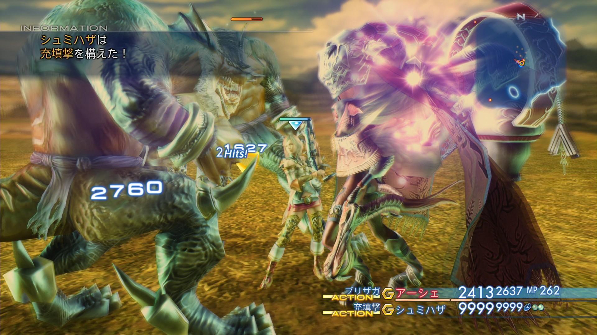 Lov, klany a nepřátelé z Final Fantasy XII: The Zodiac Age na screenshotech 146287