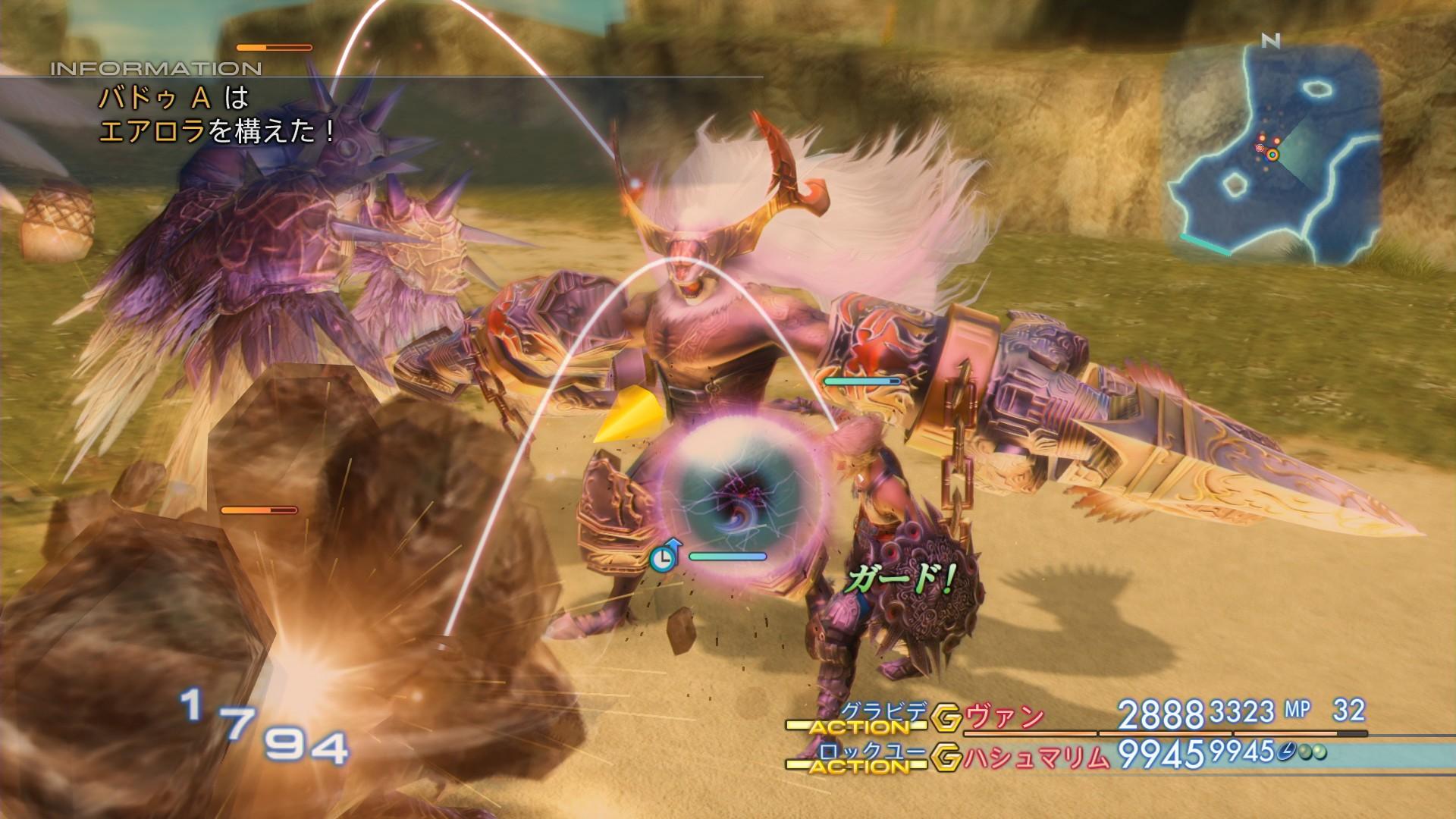 Lov, klany a nepřátelé z Final Fantasy XII: The Zodiac Age na screenshotech 146288