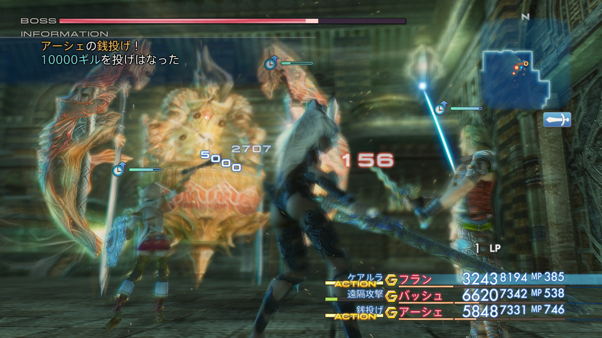 Lov, klany a nepřátelé z Final Fantasy XII: The Zodiac Age na screenshotech 146291