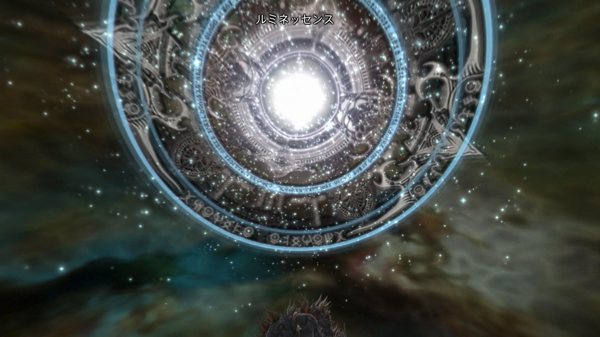 Lov, klany a nepřátelé z Final Fantasy XII: The Zodiac Age na screenshotech 146292