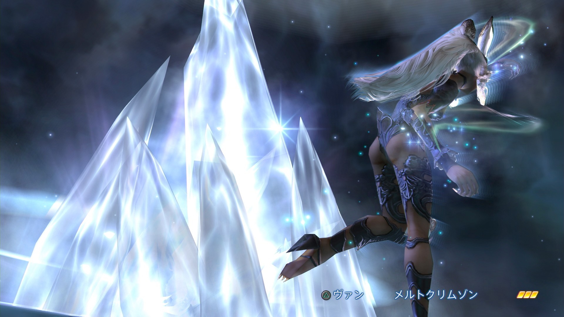 Lov, klany a nepřátelé z Final Fantasy XII: The Zodiac Age na screenshotech 146293