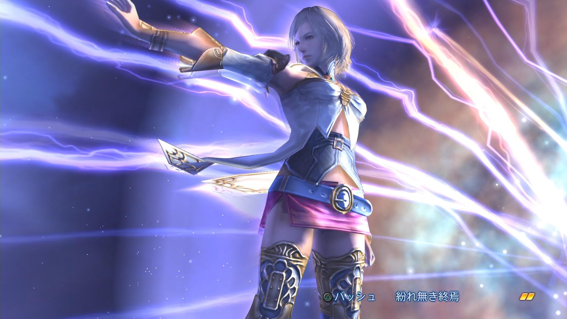 Lov, klany a nepřátelé z Final Fantasy XII: The Zodiac Age na screenshotech 146294