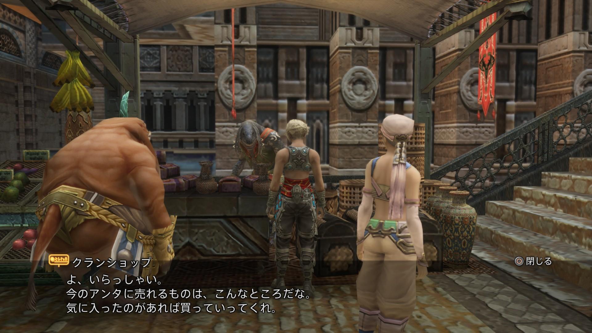 Lov, klany a nepřátelé z Final Fantasy XII: The Zodiac Age na screenshotech 146297