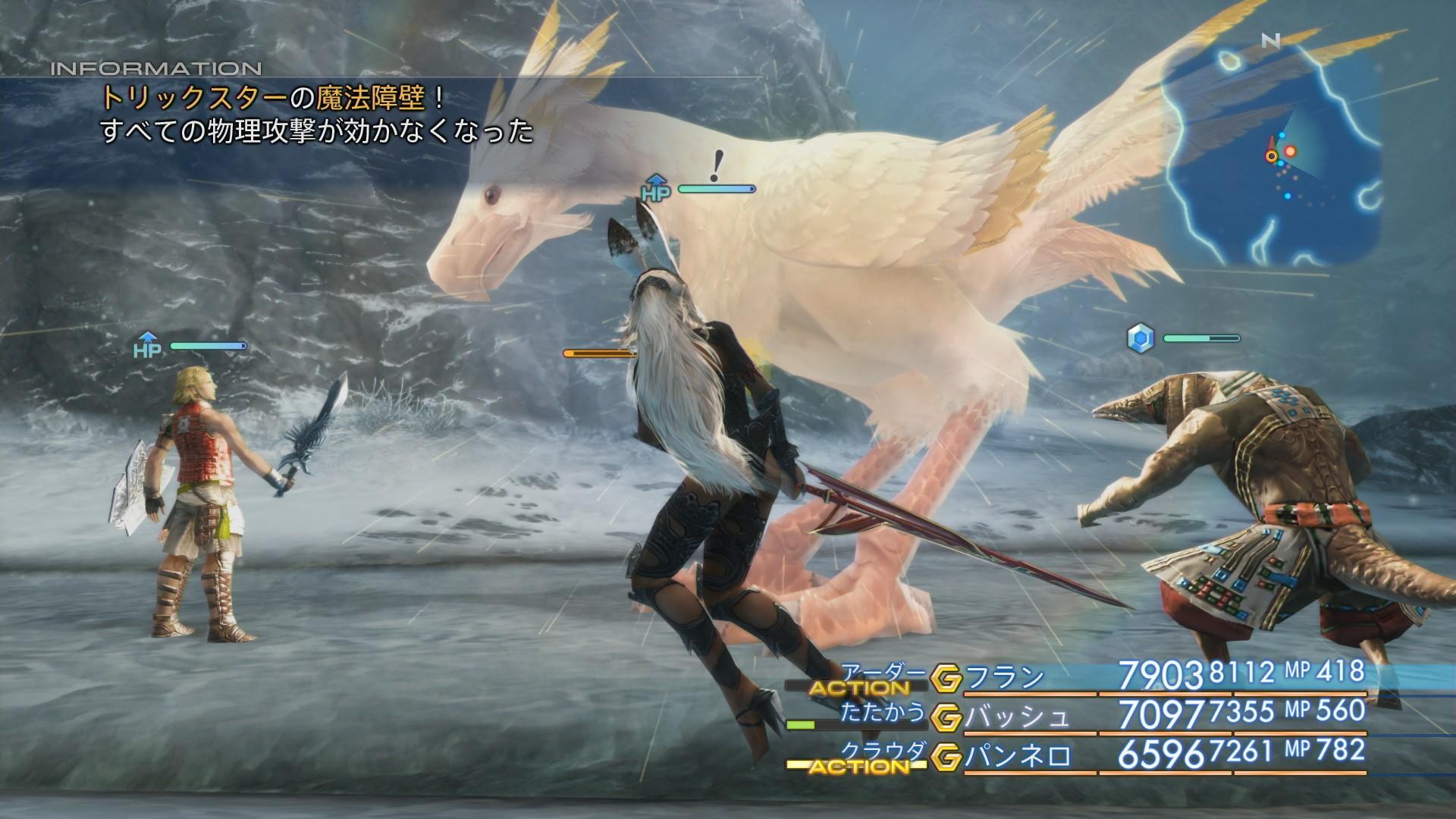 Lov, klany a nepřátelé z Final Fantasy XII: The Zodiac Age na screenshotech 146298