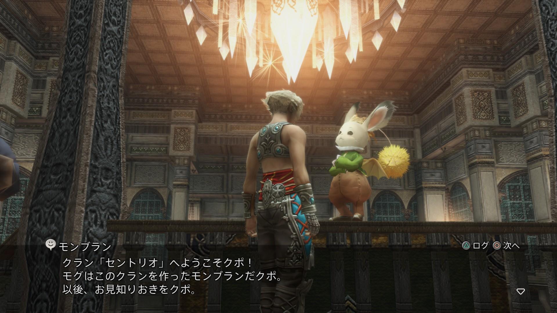 Lov, klany a nepřátelé z Final Fantasy XII: The Zodiac Age na screenshotech 146299