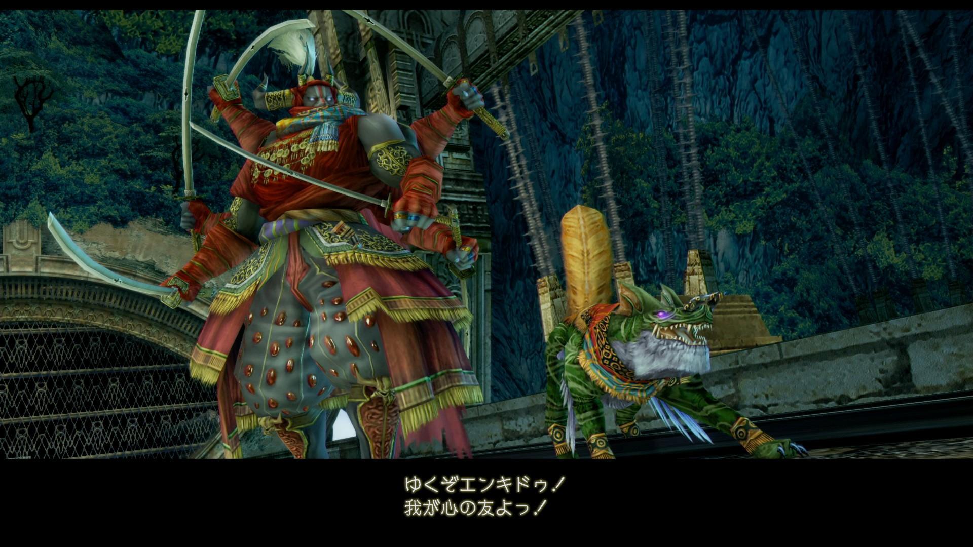 Lov, klany a nepřátelé z Final Fantasy XII: The Zodiac Age na screenshotech 146301