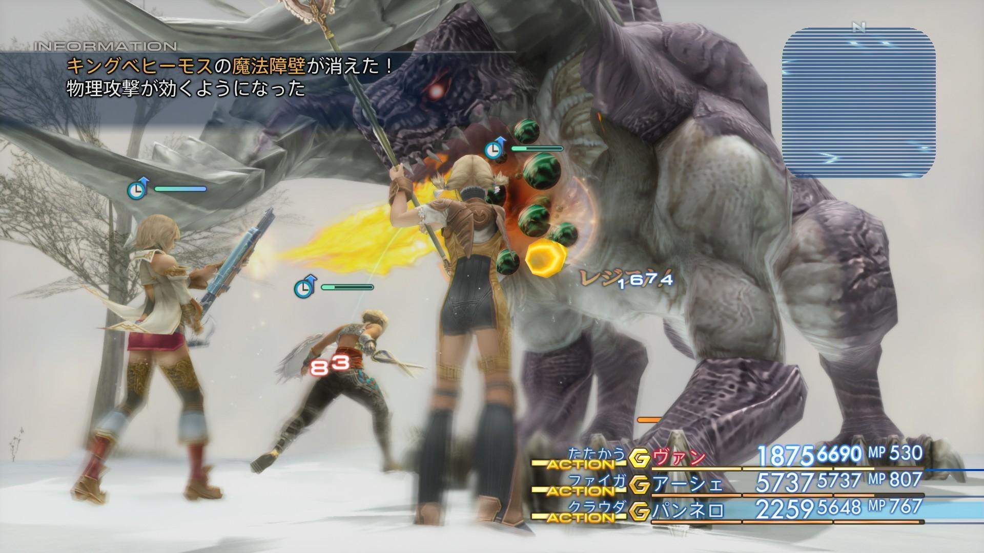 Lov, klany a nepřátelé z Final Fantasy XII: The Zodiac Age na screenshotech 146302
