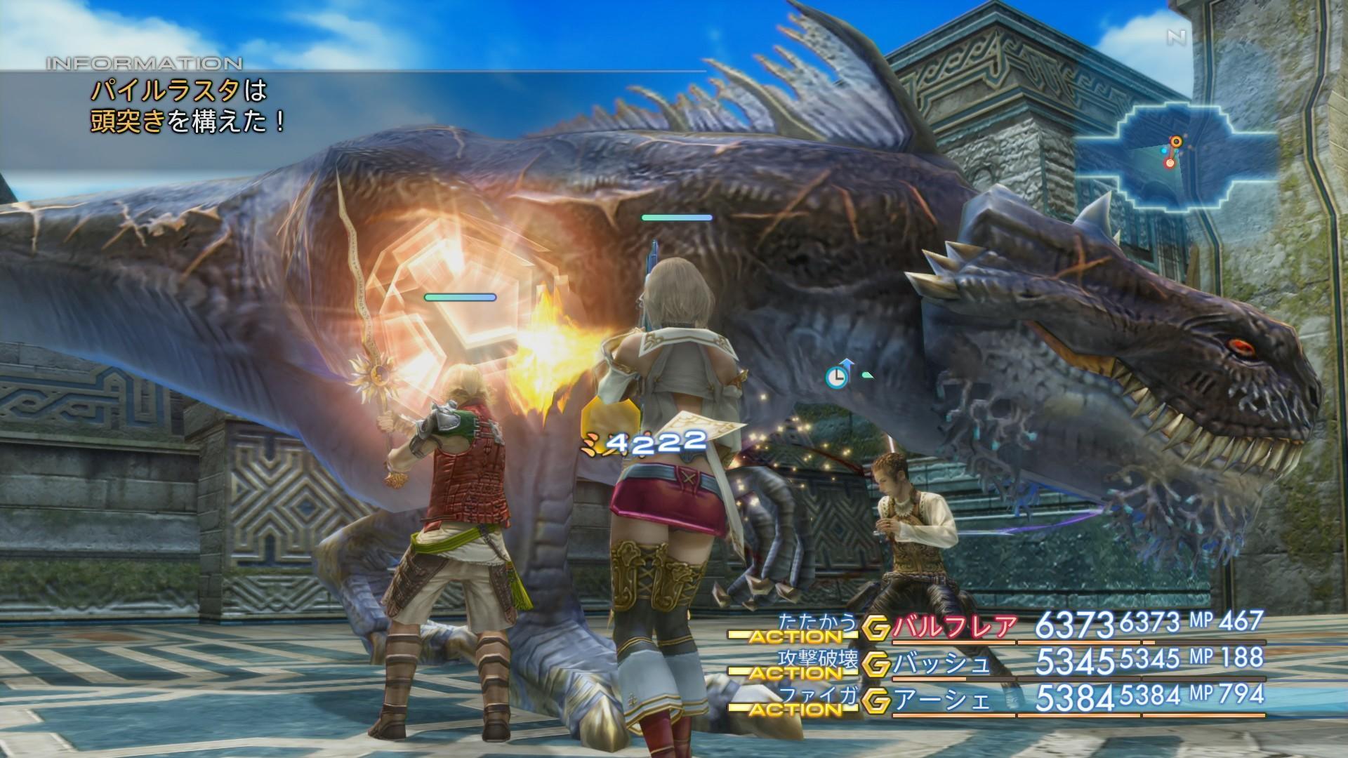 Lov, klany a nepřátelé z Final Fantasy XII: The Zodiac Age na screenshotech 146303