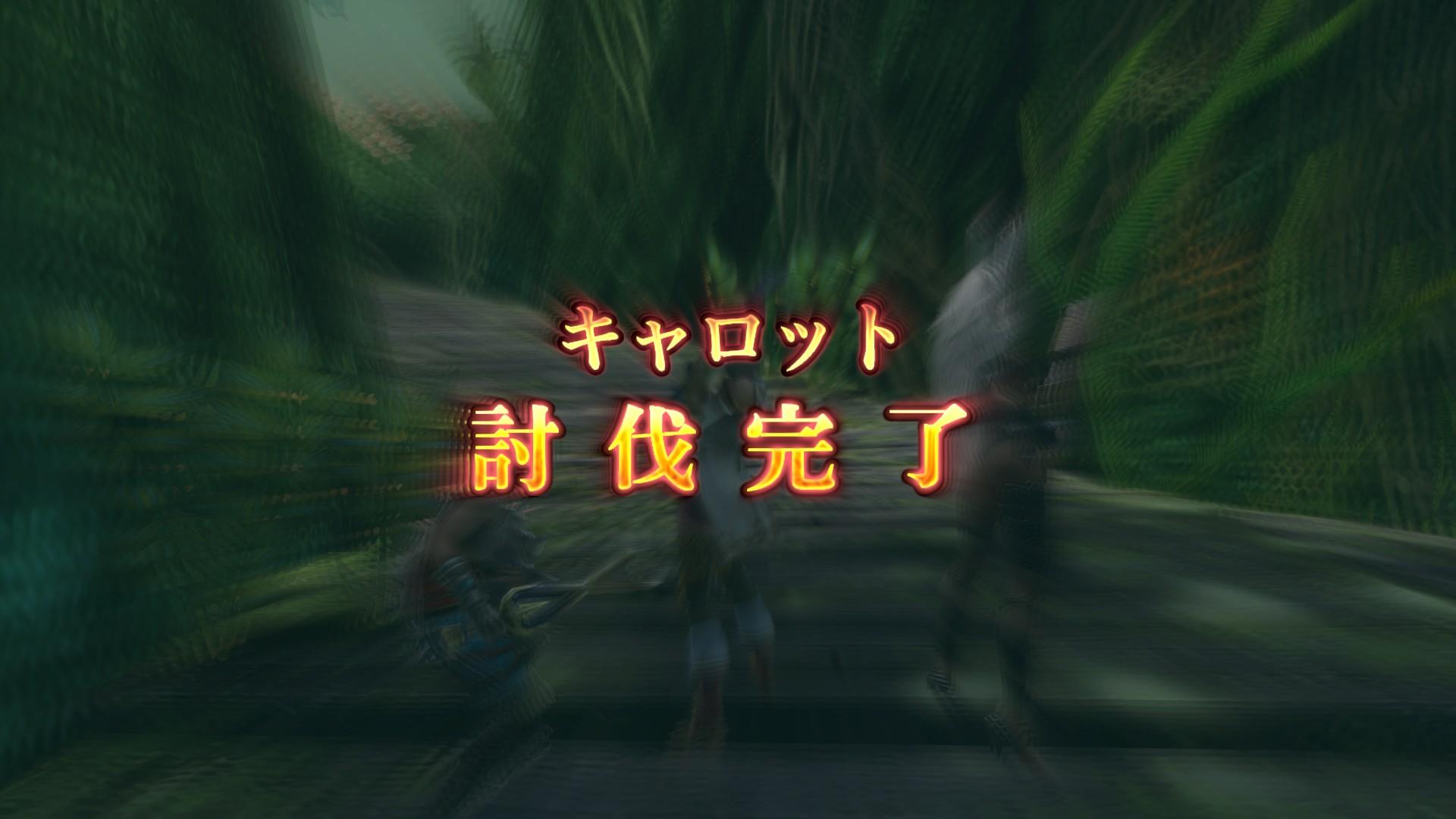 Lov, klany a nepřátelé z Final Fantasy XII: The Zodiac Age na screenshotech 146305