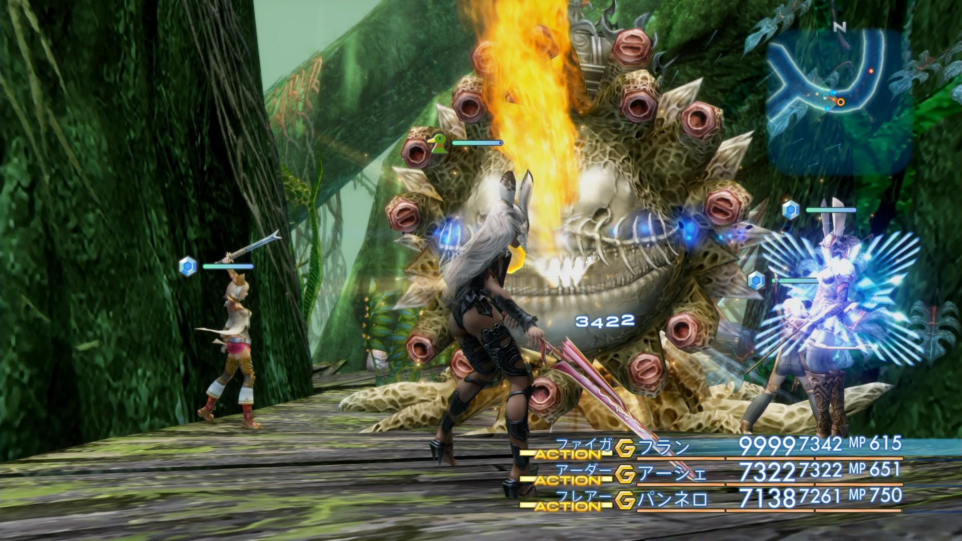 Lov, klany a nepřátelé z Final Fantasy XII: The Zodiac Age na screenshotech 146306