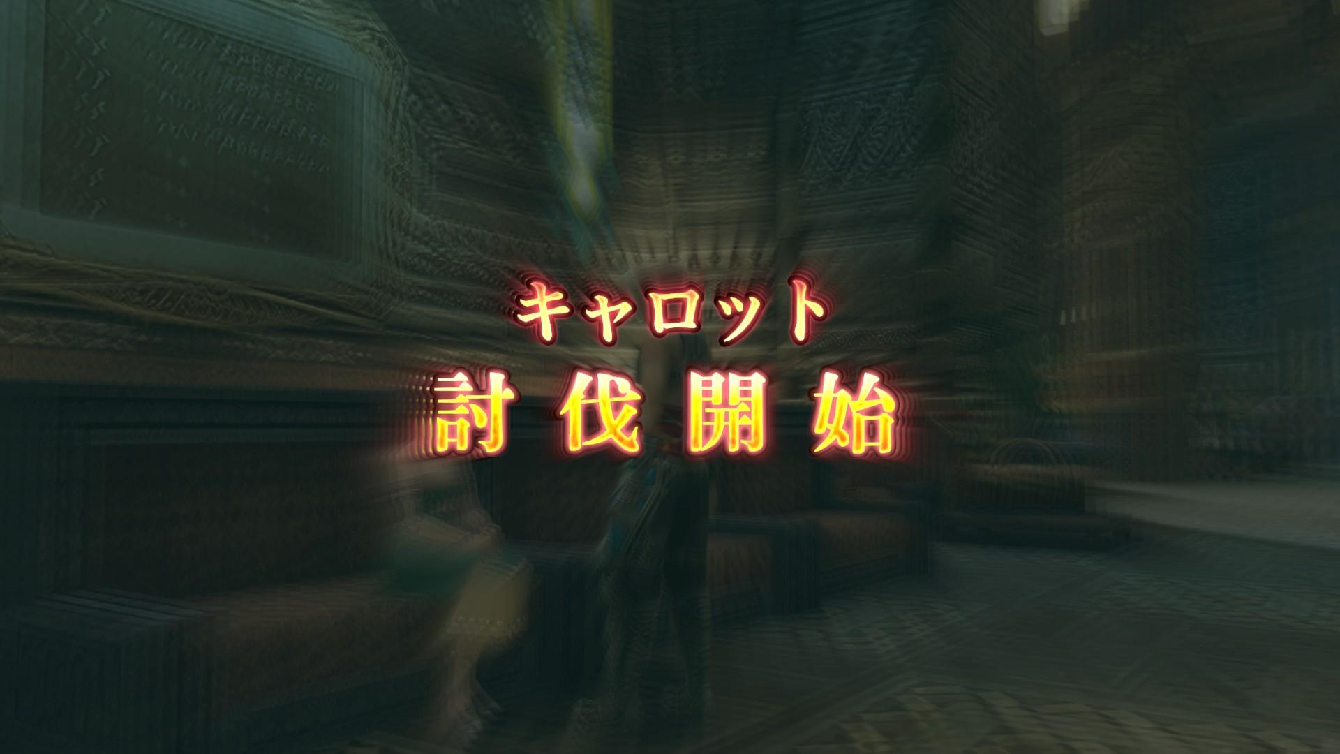Lov, klany a nepřátelé z Final Fantasy XII: The Zodiac Age na screenshotech 146308