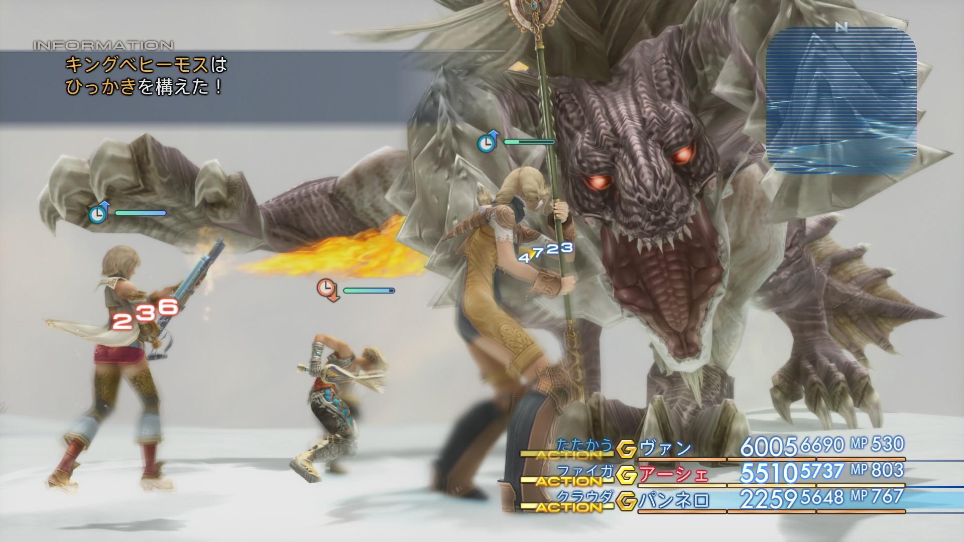 Lov, klany a nepřátelé z Final Fantasy XII: The Zodiac Age na screenshotech 146311