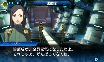 Shin Megami Tensei: Strange Journey Redux v pořádném traileru 147013