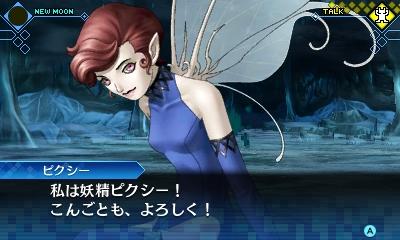 Shin Megami Tensei: Strange Journey Redux v pořádném traileru 147014