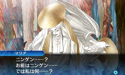 Shin Megami Tensei: Strange Journey Redux v pořádném traileru 147015