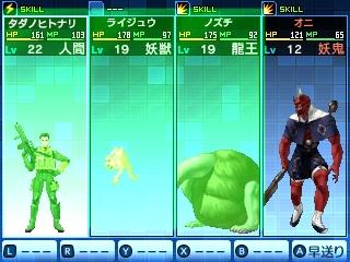 Shin Megami Tensei: Strange Journey Redux v pořádném traileru 147016
