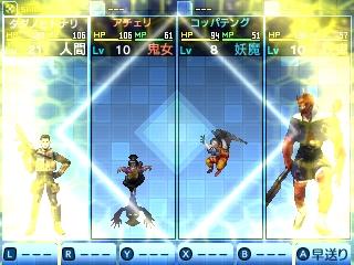 Shin Megami Tensei: Strange Journey Redux v pořádném traileru 147018