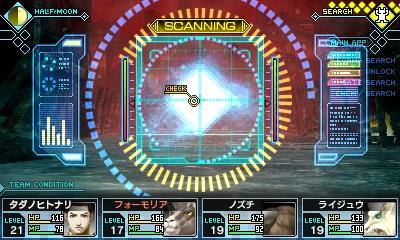 Shin Megami Tensei: Strange Journey Redux v pořádném traileru 147019