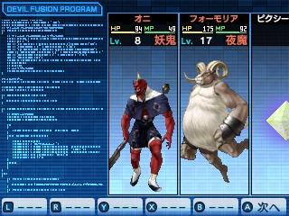 Shin Megami Tensei: Strange Journey Redux v pořádném traileru 147022