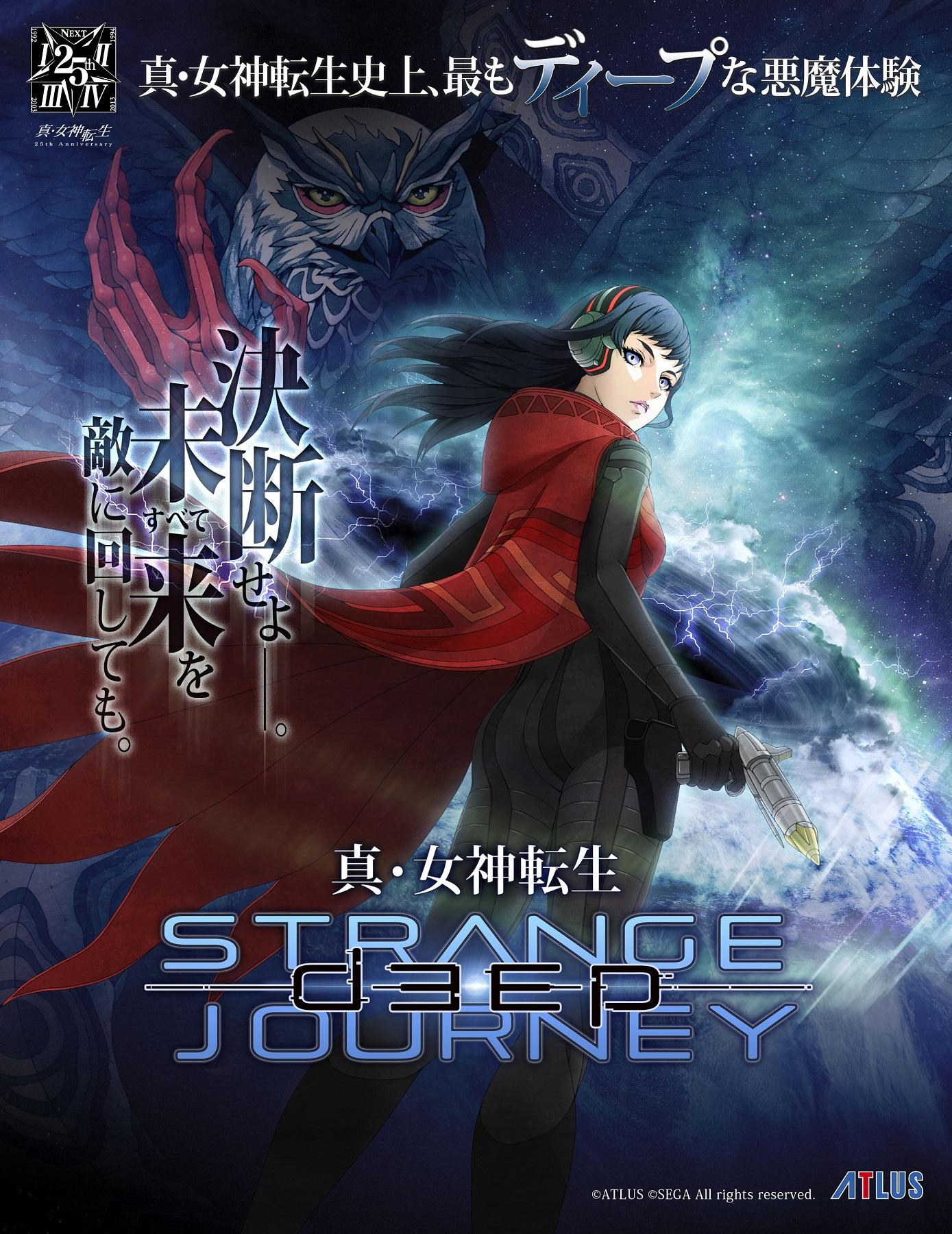 Shin Megami Tensei: Strange Journey Redux v pořádném traileru 147025