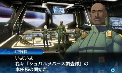 Shin Megami Tensei: Strange Journey Redux v pořádném traileru 147028