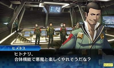 Shin Megami Tensei: Strange Journey Redux v pořádném traileru 147029