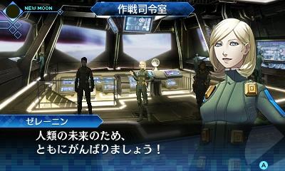 Shin Megami Tensei: Strange Journey Redux v pořádném traileru 147030