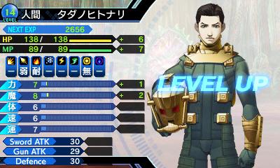 Shin Megami Tensei: Strange Journey Redux v pořádném traileru 147033
