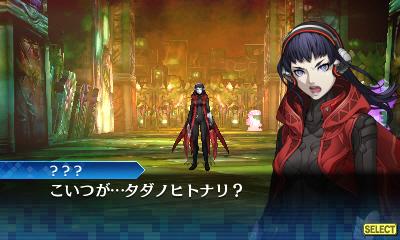 Shin Megami Tensei: Strange Journey Redux v pořádném traileru 147034