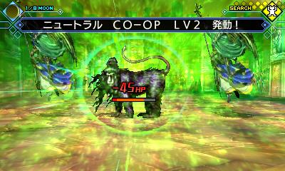 Shin Megami Tensei: Strange Journey Redux v pořádném traileru 147035