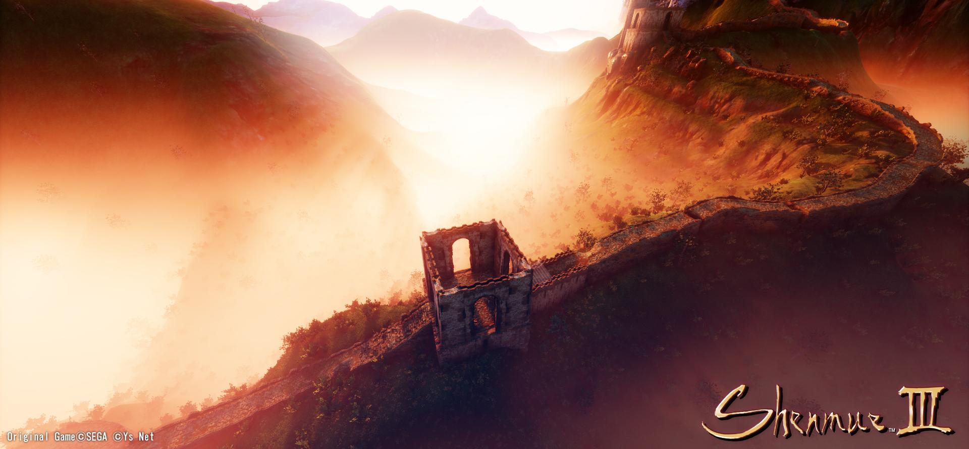 Shenmue 3 ukazuje hrdiny a Velkou čínskou zeď 148511