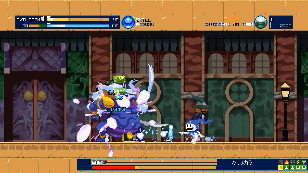Shin Megami Tensei: Synchronicity Prologue jako free titul 151348