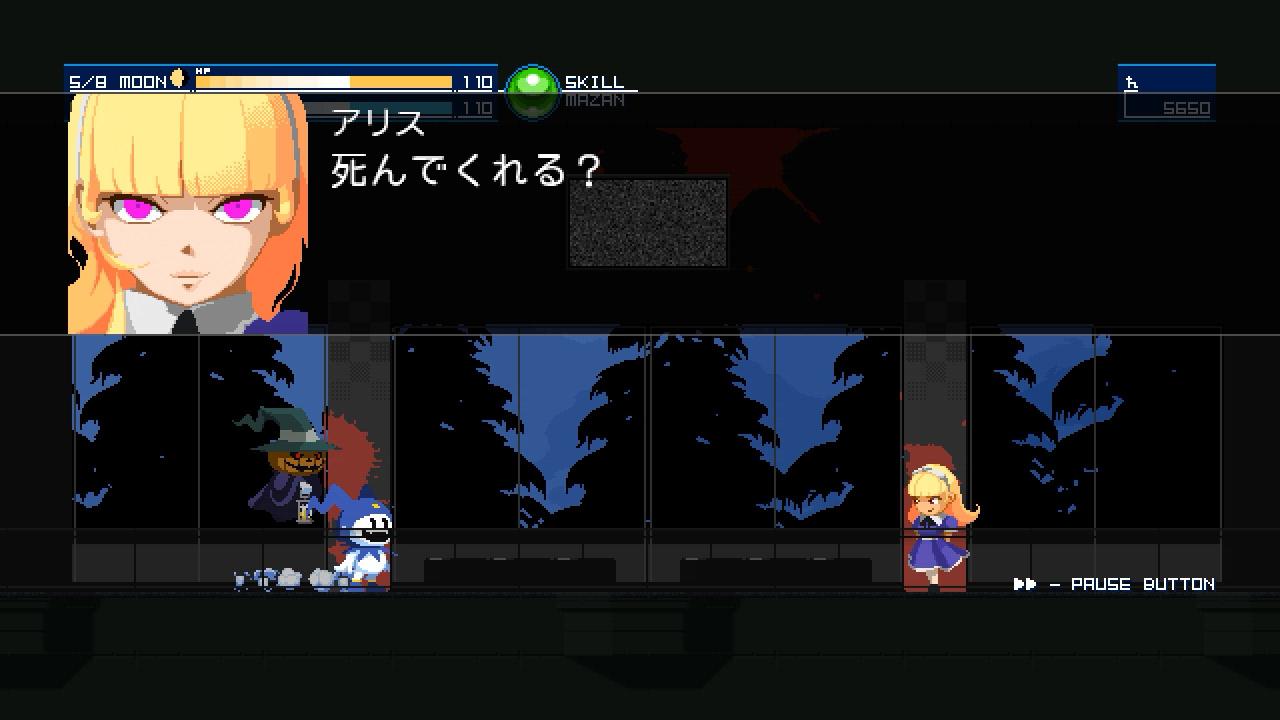 Shin Megami Tensei: Synchronicity Prologue jako free titul 151349