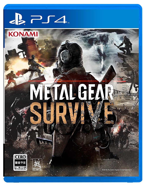 Kooperativní Metal Gear Survive vyjde v únoru 151794