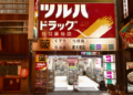 Nové obrázky z Yakuzy Kiwami 2 ukazují Sotenbori v Osace 152343