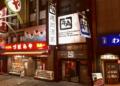 Nové obrázky z Yakuzy Kiwami 2 ukazují Sotenbori v Osace 152345