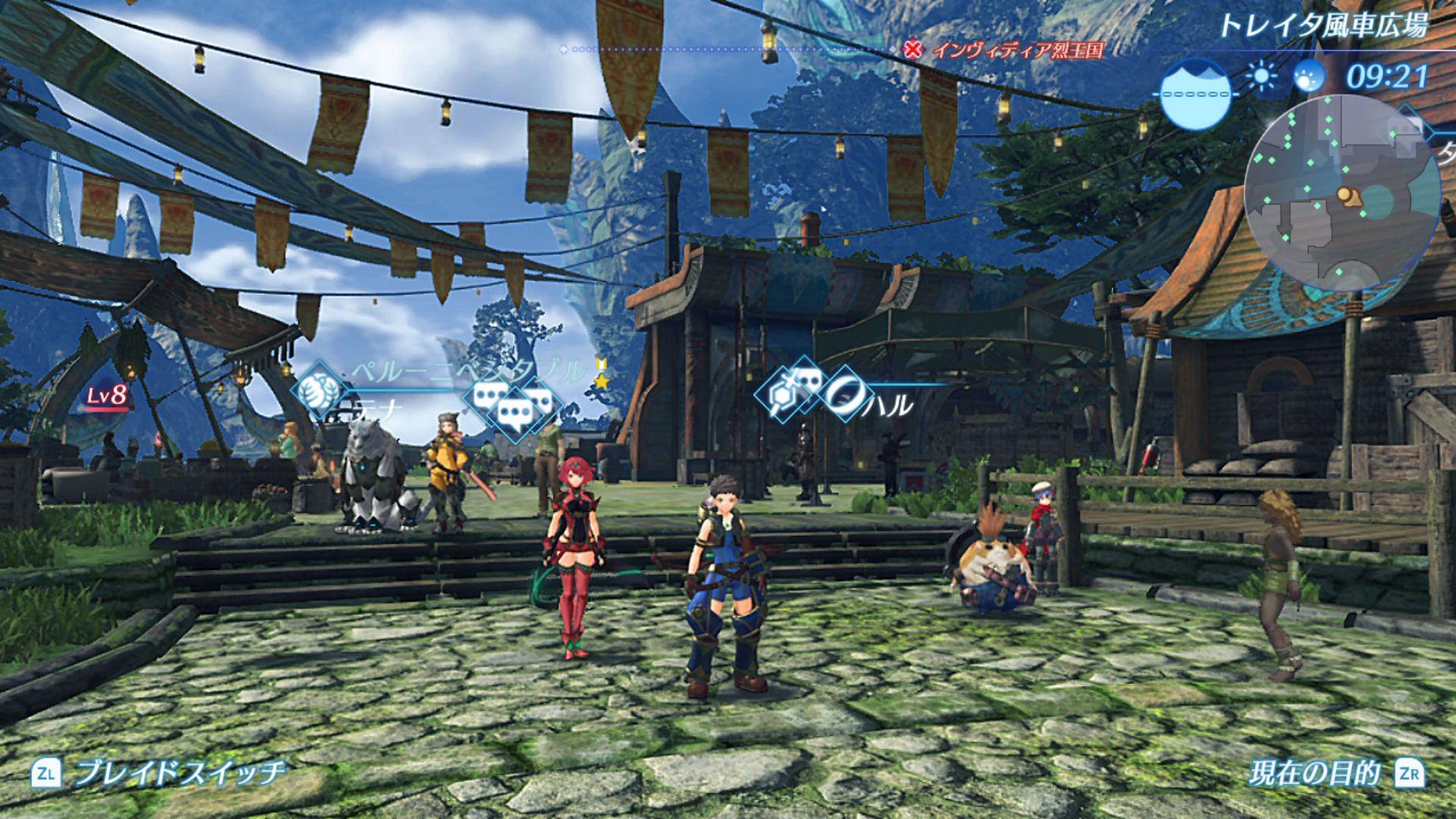 Magie a mechanická vylepšení v příběhovém traileru ke Xenoblade Chronicles 2 153388