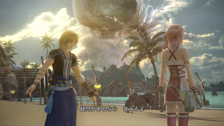 Galerie: Final Fantasy XIII-2 45127