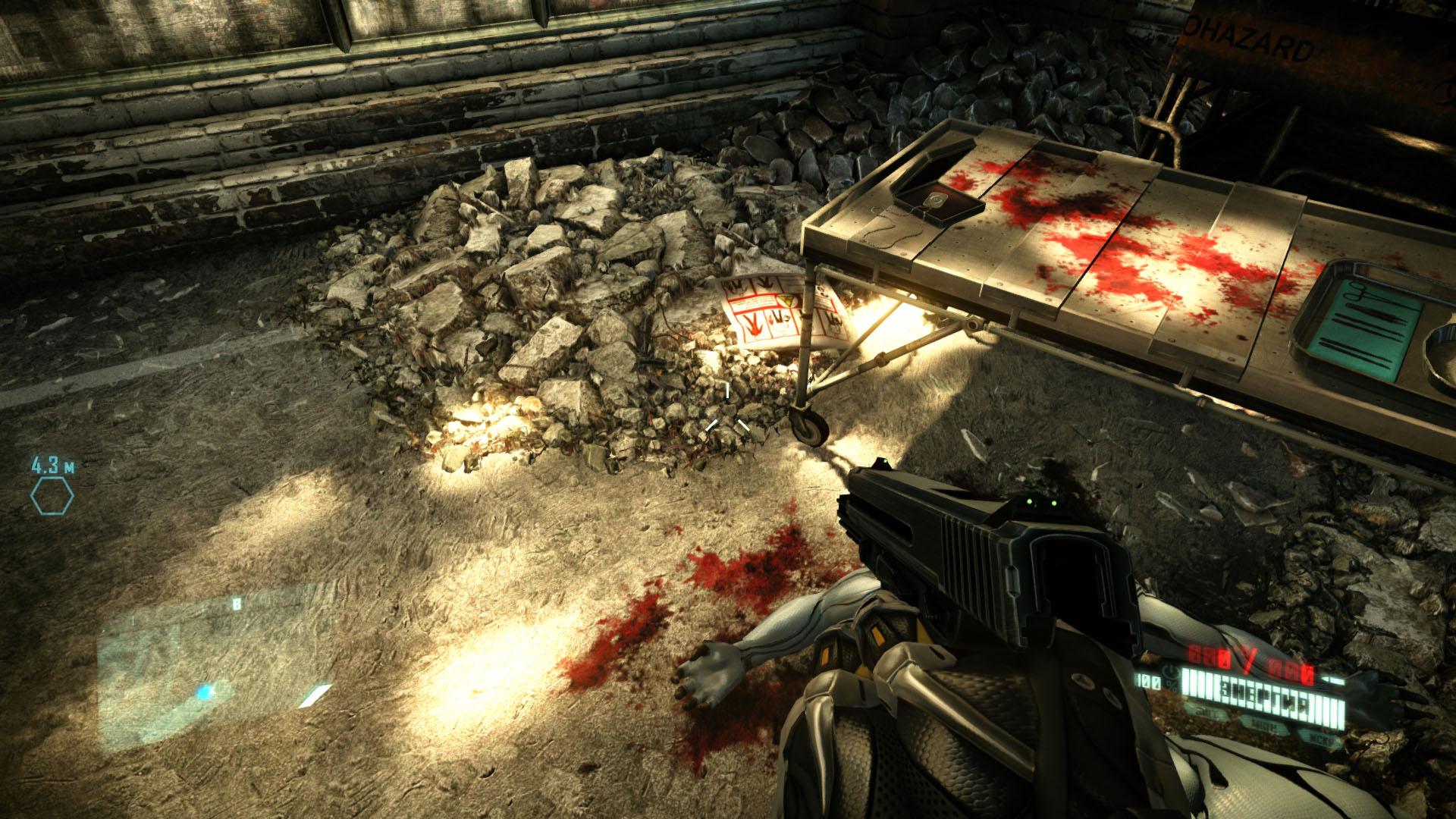 DirectX 11 v Crysis 2 – galerie a videa 45568