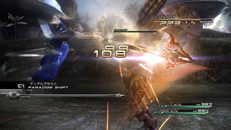 Final Fantasy XIII-2 se smrskne do jediného DVD 45652