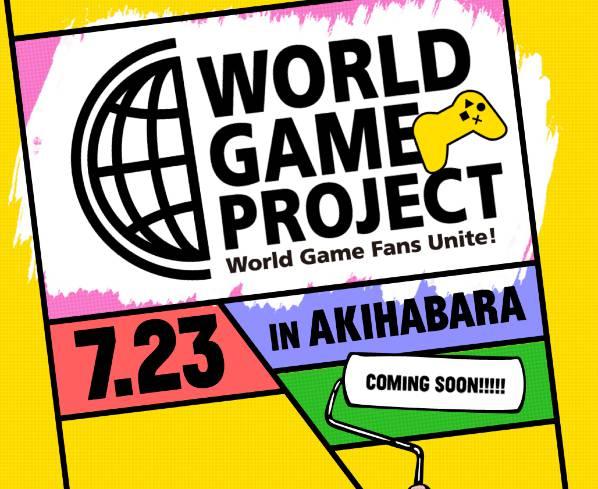 Sony připravuje World Game Project 45971